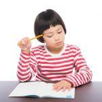子どもをやる気にさせるスイッチ 勉強編 報酬制おこづかい
