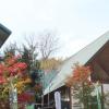 佐賀県富士町 熊の川温泉 鵆(ちどり)の湯に行ってきました