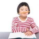 勉強に集中させるための環境作り 子どもの机の配置の仕方