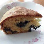 ブルーベリーたっぷり♪混ぜて焼くだけ超簡単ケーキの作り方